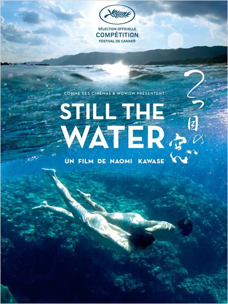 still the water affiche