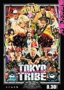 tokyo tribe affiche