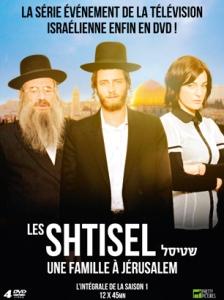 Shtisel_affiche3