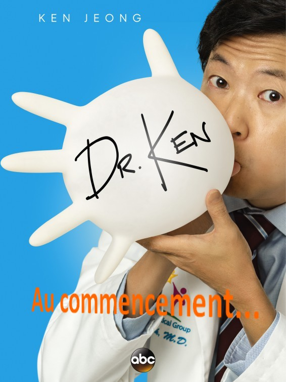 dr_kenAU COMMENCEMENT