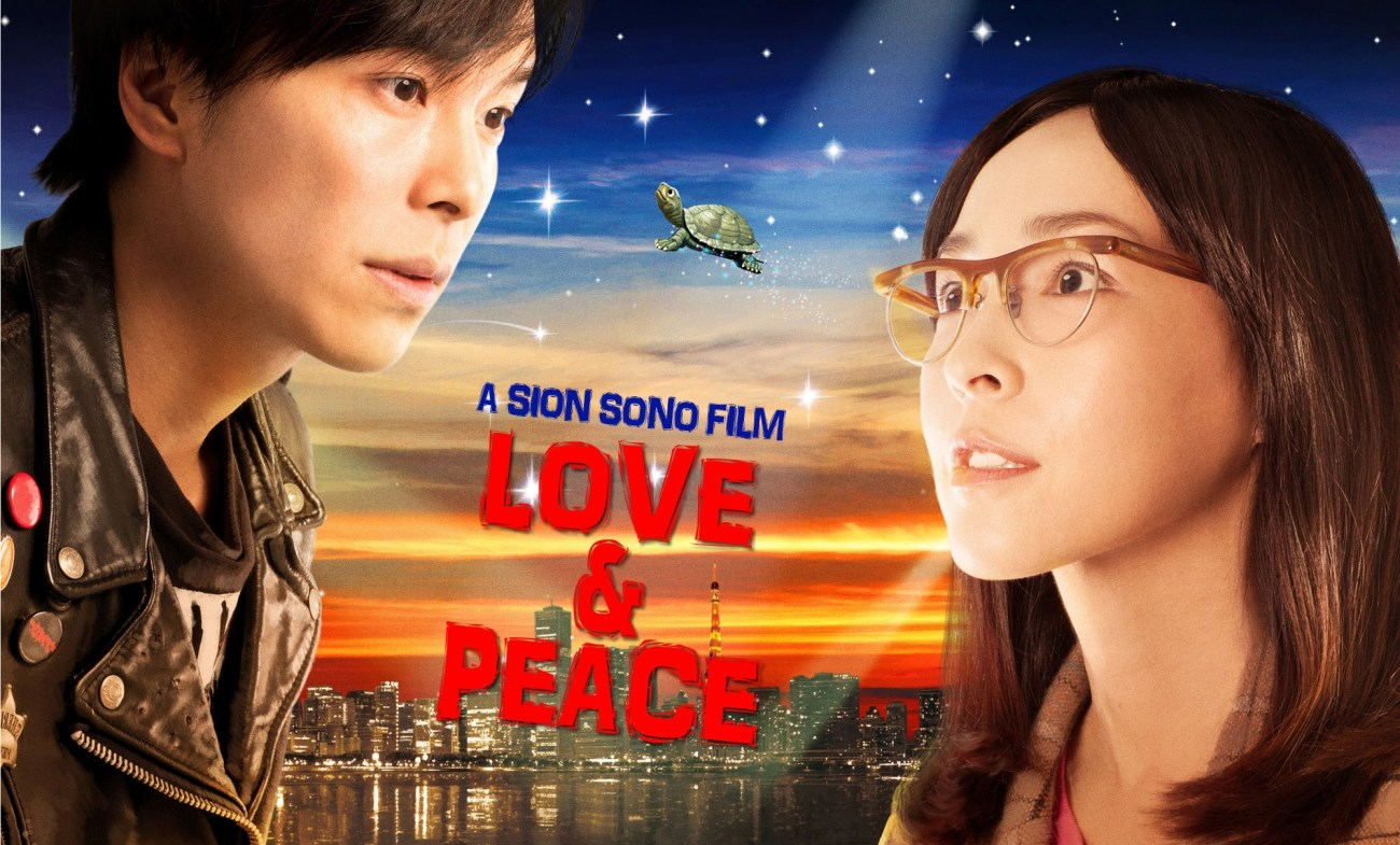 LOVE & PEACE SION SONO TOP PIWI