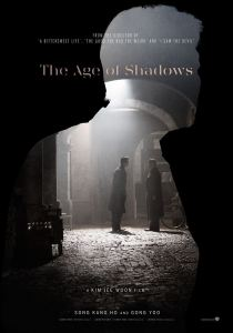 the-age-of-shadows-affiche-cliff-and-co
