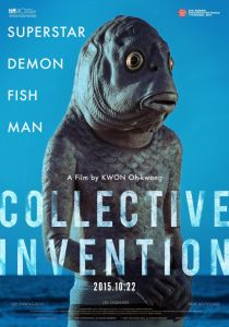 collective-invention-affiche-cliff-and-co