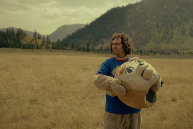 brigsby bear image cliff 1