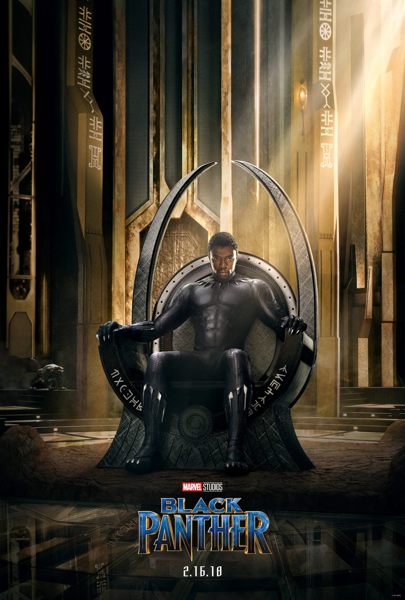 black-panther-poster-cliff-and-co