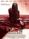 suspiria-affiche-cliff-and-co