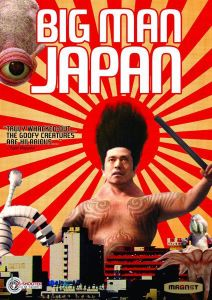 big man japan affiche cliff and co